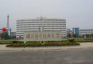 Changsha national defense science and technology .